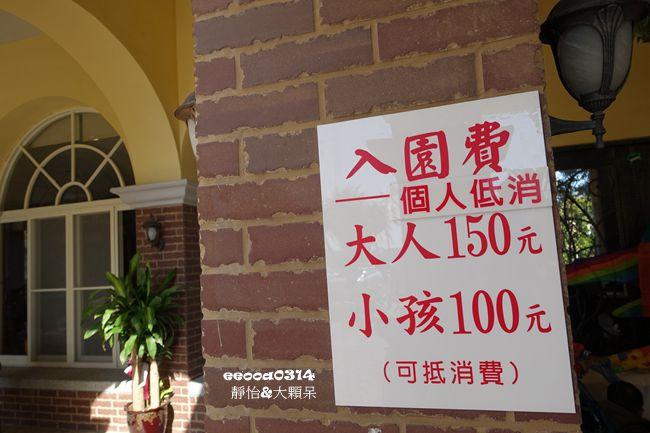 DSC00084_副本