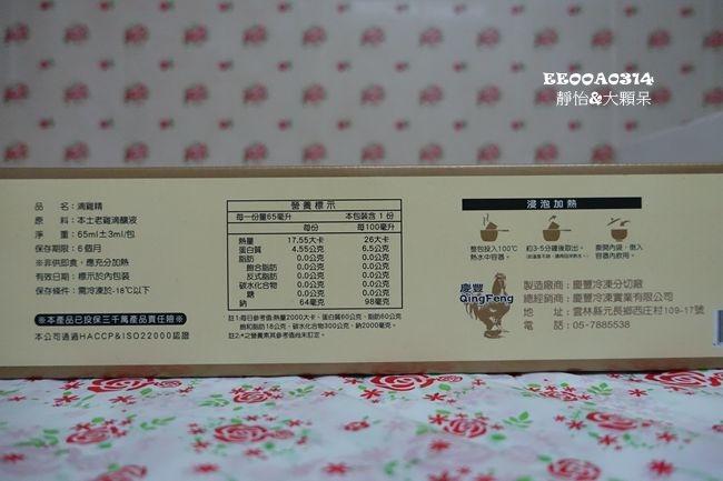 DSC00489_副本