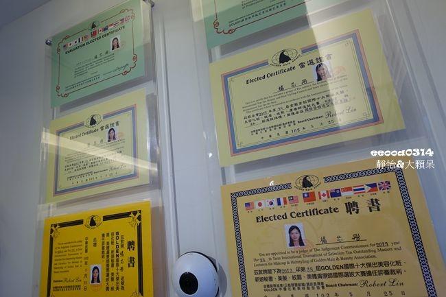 DSC00680_副本