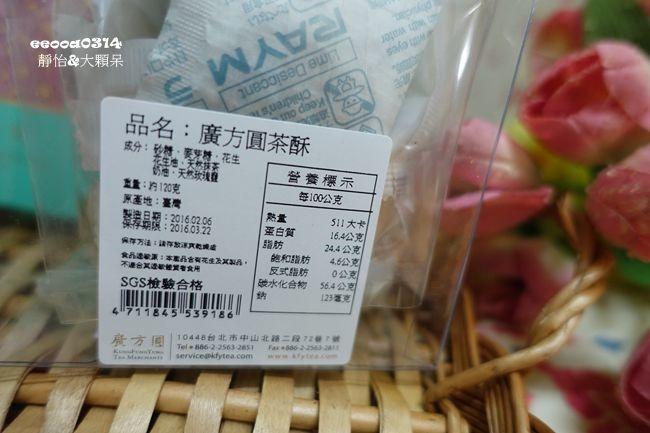 DSC01631_副本