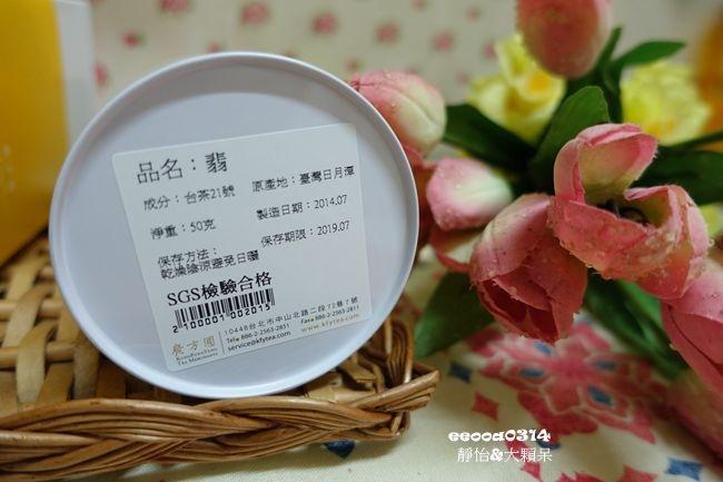 DSC01642_副本