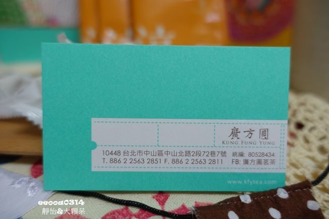 DSC01646_副本