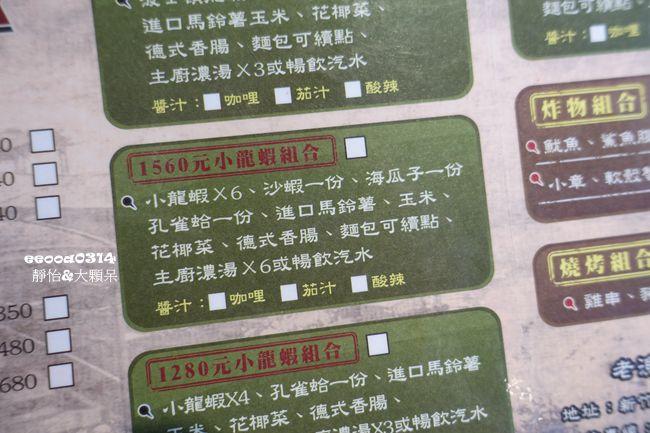 DSC00841_副本