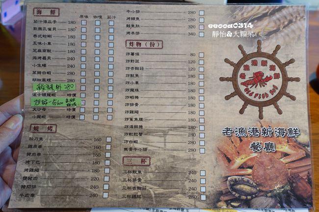 DSC00842_副本