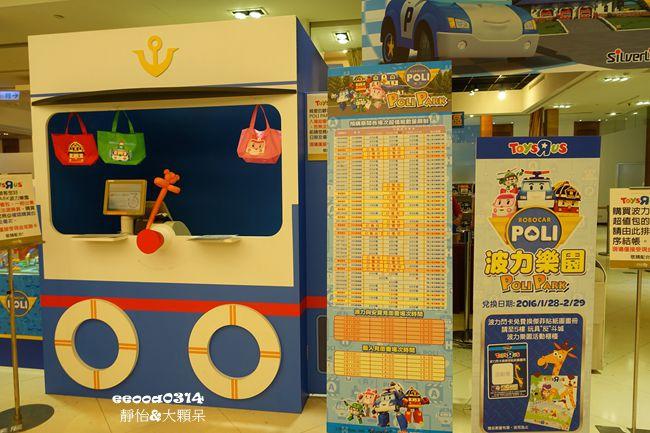 DSC01064_副本