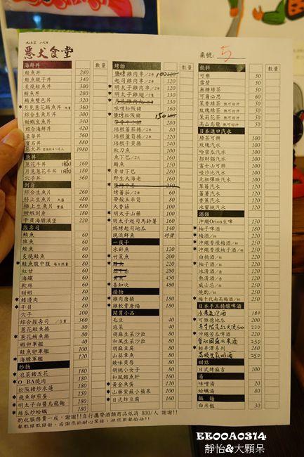 DSC01656_副本