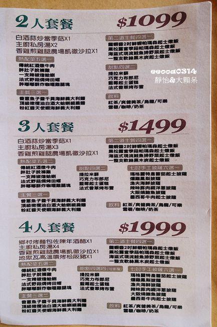 DSC02019_副本