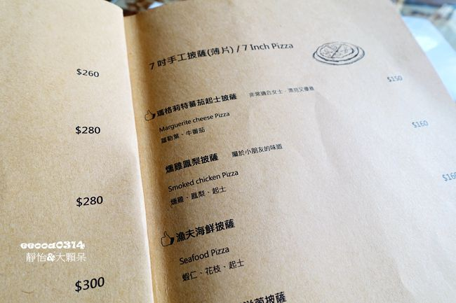DSC02026_副本