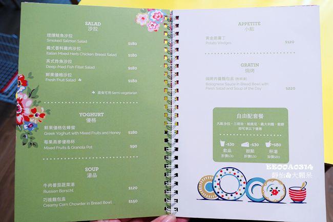 DSC02519_副本