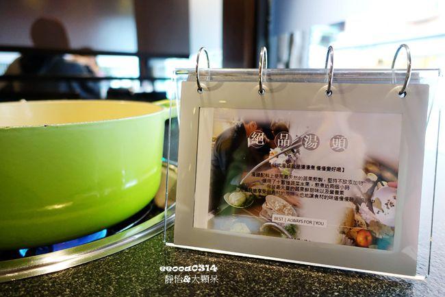 DSC02691_副本