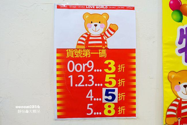 DSC07828_副本