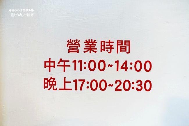 DSC08285_副本