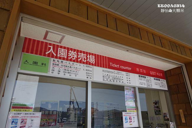 DSC01852_副本