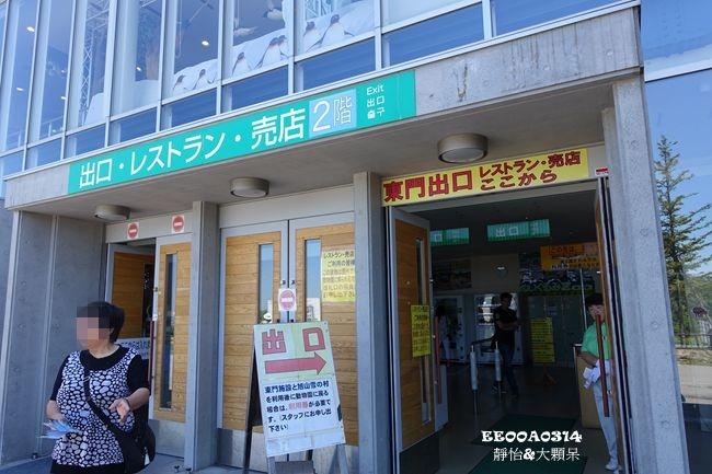 DSC01954_副本