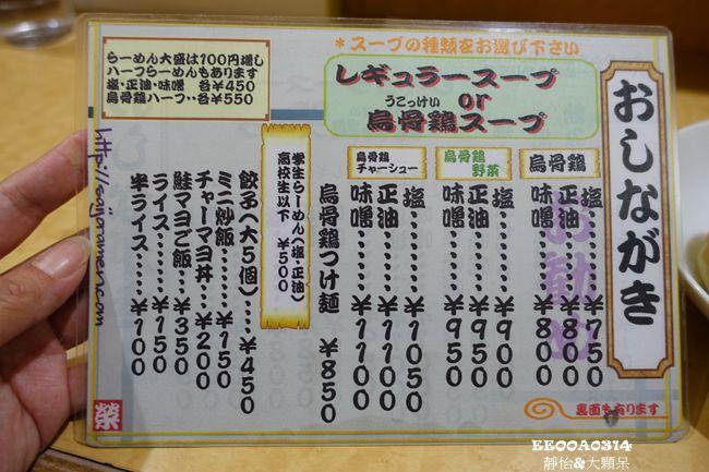 DSC01975_副本