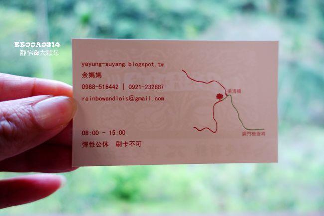 DSC07476_副本.jpg