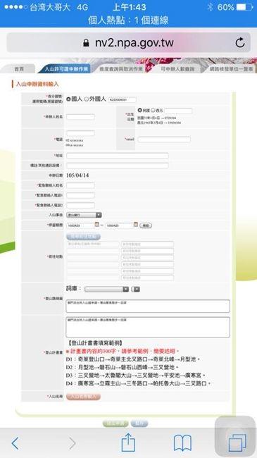 DSC00637_副本