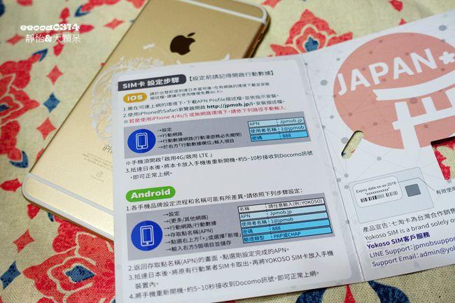 DSC01581_副本