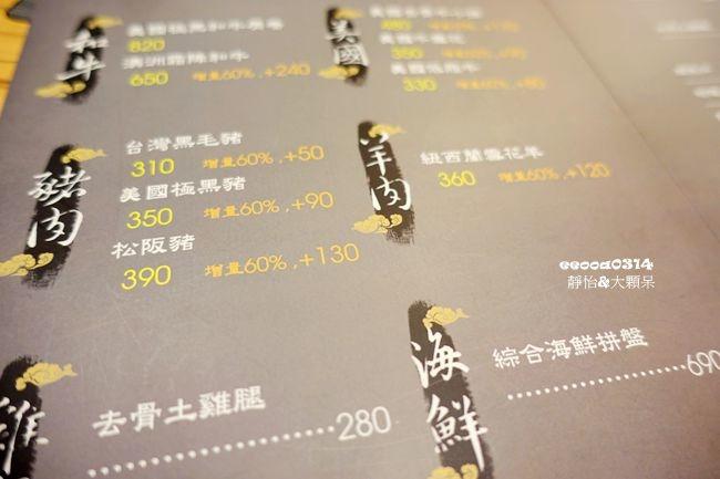 DSC01466_副本