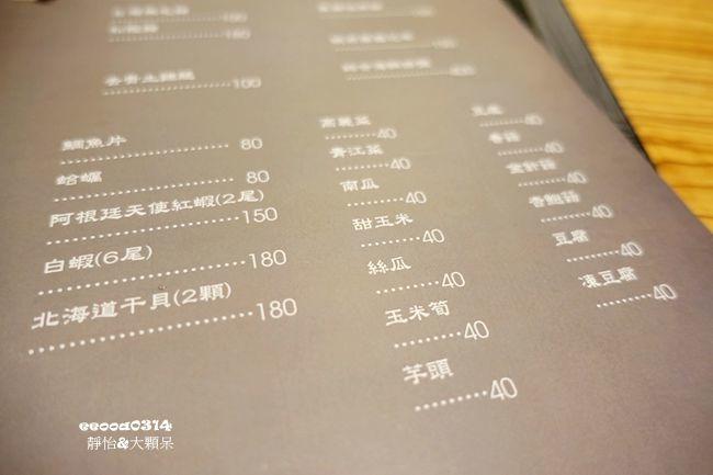 DSC01469_副本