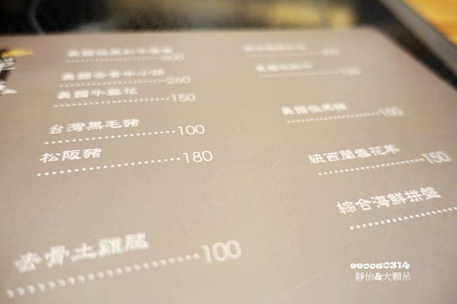 DSC01468_副本