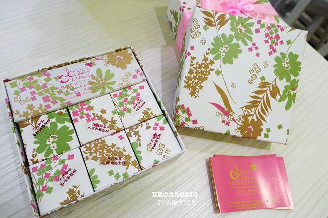 DSC01635_副本