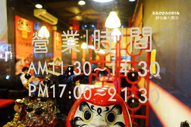 DSC01697_副本