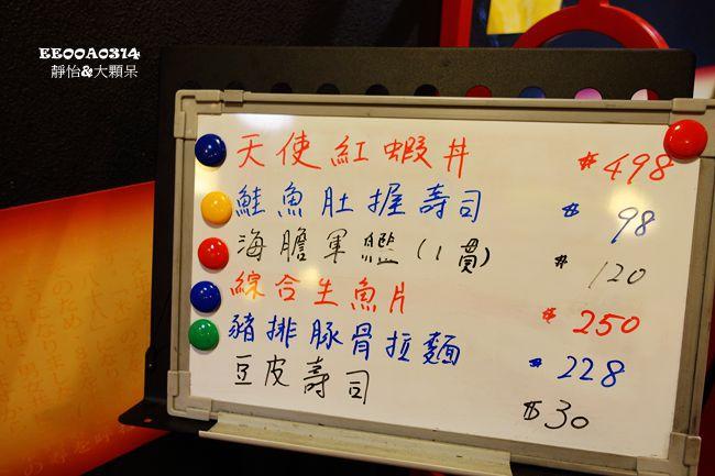 DSC01757_副本