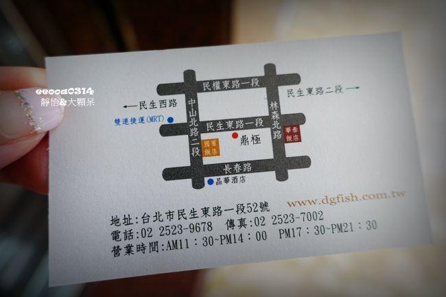 DSC01953_副本