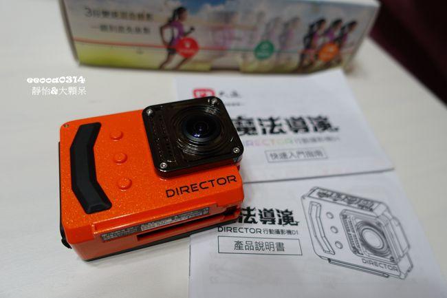 DSC03240_副本.jpg