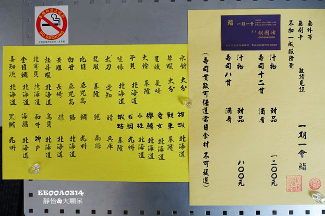 DSC04635_副本