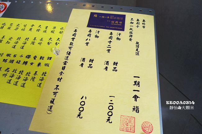 DSC04720_副本