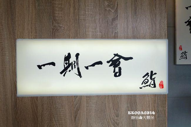 DSC04721_副本