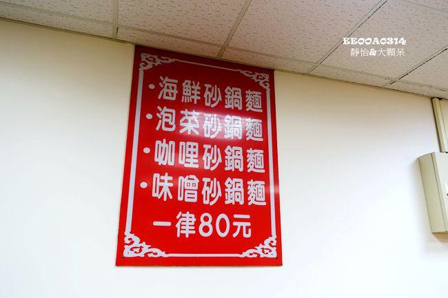 DSC05043_副本