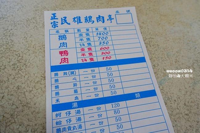 DSC05451_副本