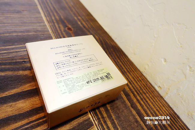 DSC07395_副本