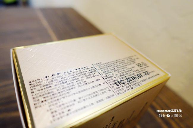 DSC07406_副本