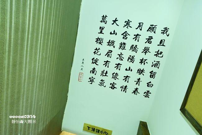 DSC06956_副本.jpg