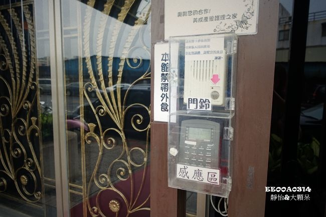 DSC07264_副本