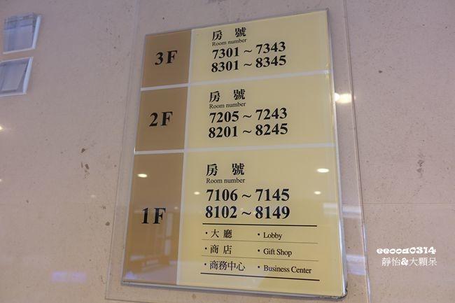 DSC01463_副本.jpg