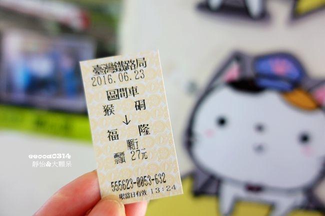 DSC01040_副本