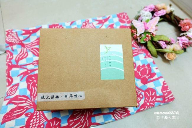 DSC03216_副本