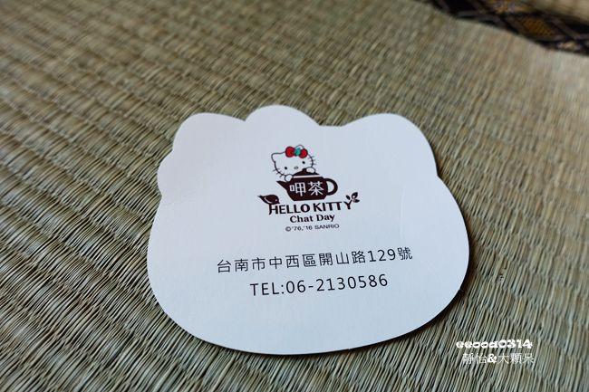 DSC02374_副本