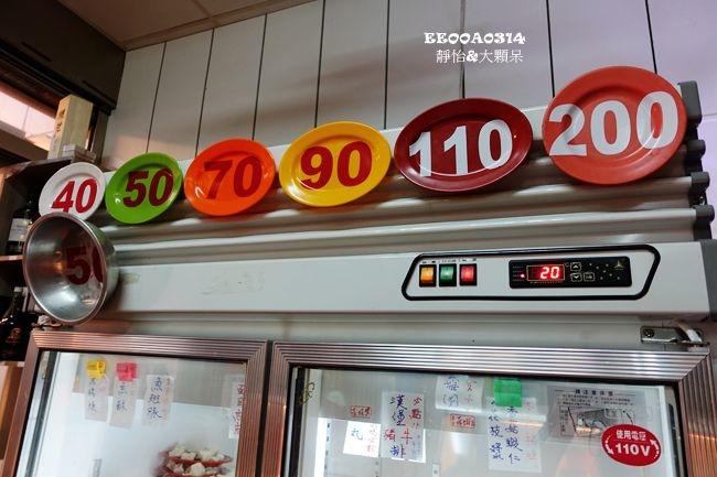 DSC02095_副本.jpg