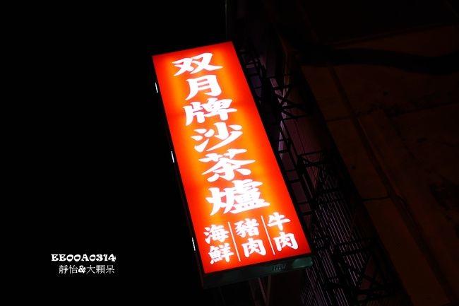DSC02117_副本.jpg