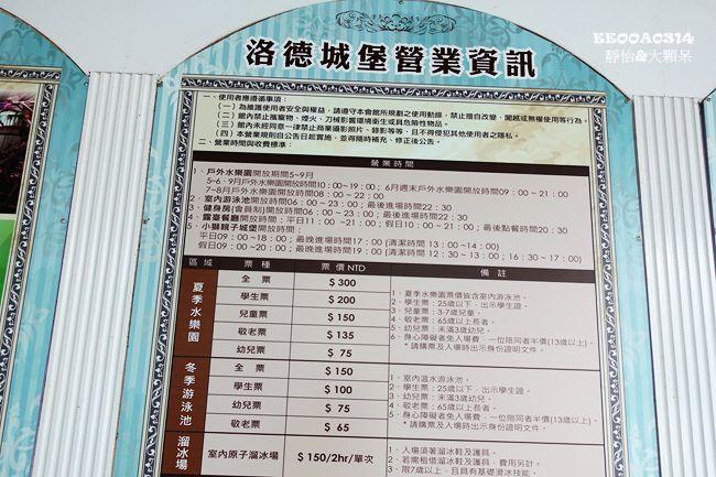 DSC03977_副本