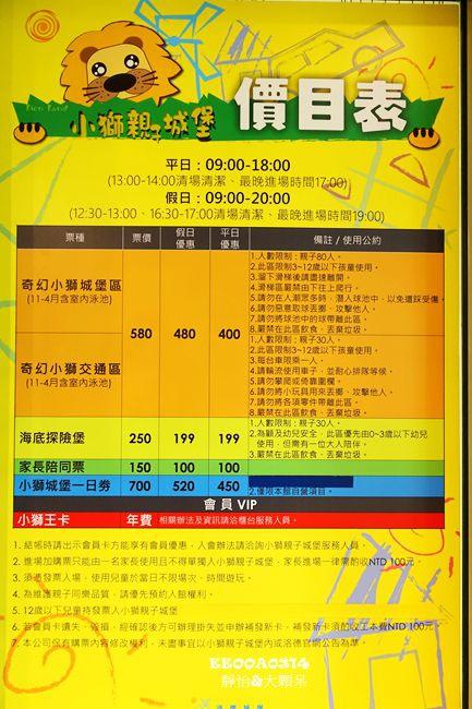 DSC03985_副本