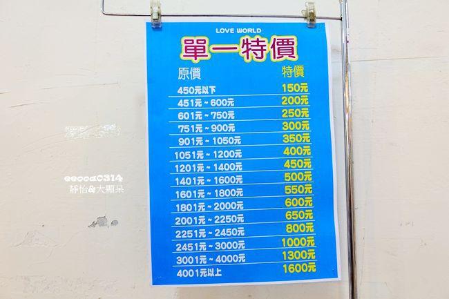 DSC05380_副本.jpg