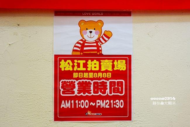 DSC05440_副本.jpg