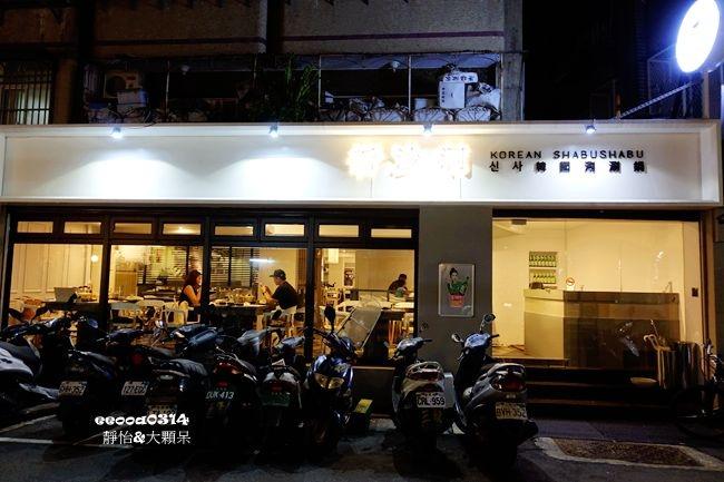DSC05505_副本